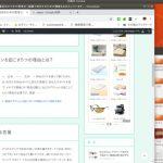 Linuxの楽しいプログラム xeyes